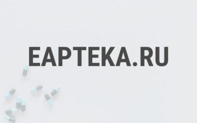 Интернет- магазин EAPTEKA.RU