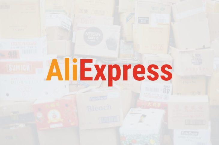 Маркетплейс AliExpress (АлиЭкспресс)