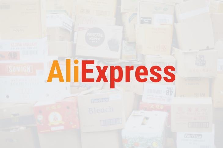 Как заполнить адресс Алиэкспресс