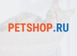 ПЕТШОП (petshop.ru)