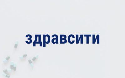 """Аптеки """"ЗдравСити"""""""