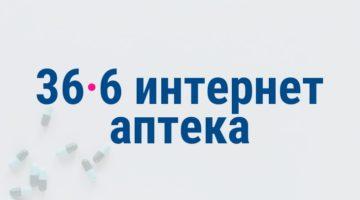 """Аптека """"36.6"""""""