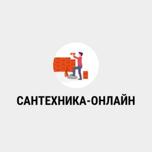 Парсинг Сантехника Онлайн