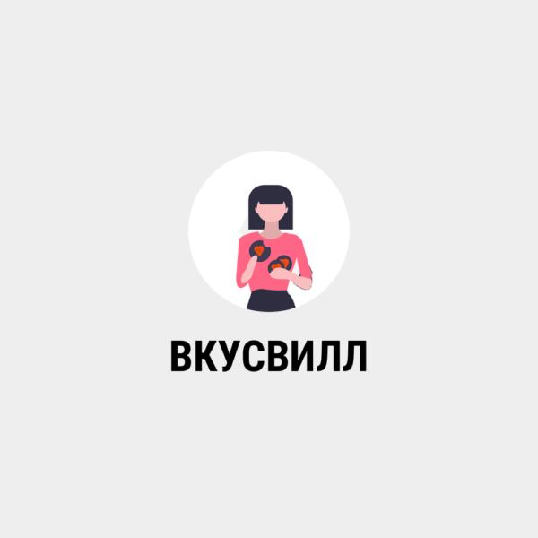 Парсинг ВКУСВИЛЛ