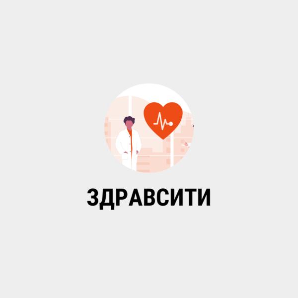Парсинг ЗдравСити
