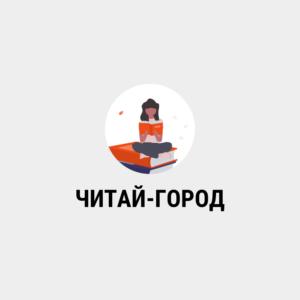 парсинг ЧИТАЙ-ГОРОД