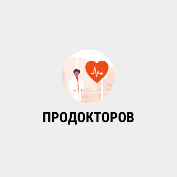 парсинг ПРОДОКТОРОВ
