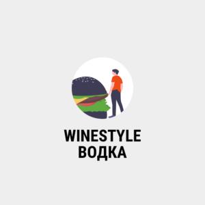 парсинг WINESTYLE - ВОДКА