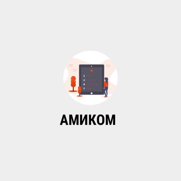 парсинг АМИКОМ - СИСТЕМЫ БЕЗОПАСНОСТИ