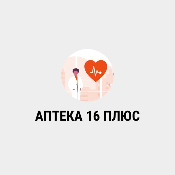парсинг АПТЕКА 16 ПЛЮС
