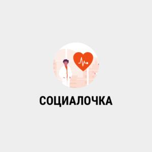 парсинг СОЦИАЛОЧКА