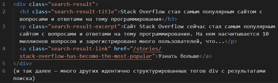 первый блок кода в руководстве для защиты сайтов от парсинга данных
